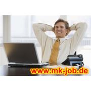 Wechseln Sie ins Home-Office, online am PC von Zuhause arbeiten, der neue Heimarbeits-Job job image