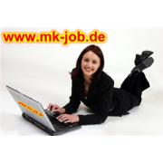 Online arbeiten von zu Hause, Job im Home Office, Heimarbeit am PC und Internet job image